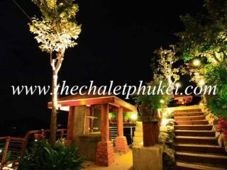 Hotel The Chalet Phuket Resort
