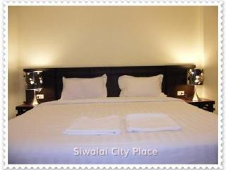 Hotel Siwalai City Place