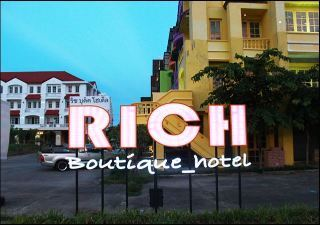 Rich Boutique Hotel Cha Am