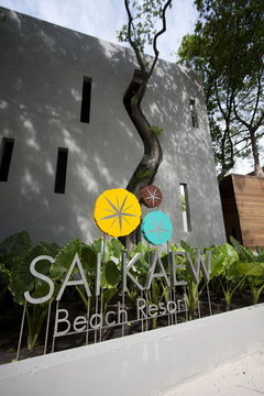 Hotel Sai Kaew Beach Resort