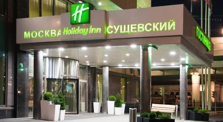 Hotel Holiday Inn Suschevsky
