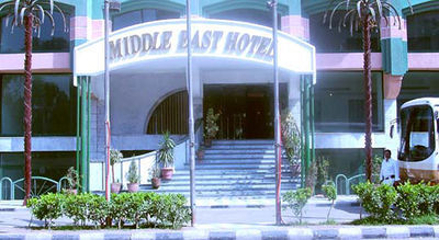 Hotel Dotw  -middle East