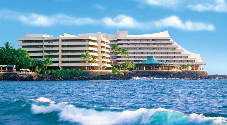 Hotel Royal Kona