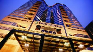 Hotel Intercontinental Beijing Financial Street