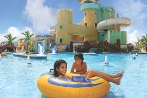 Hotel Sunset Beach Resort & Waterpark