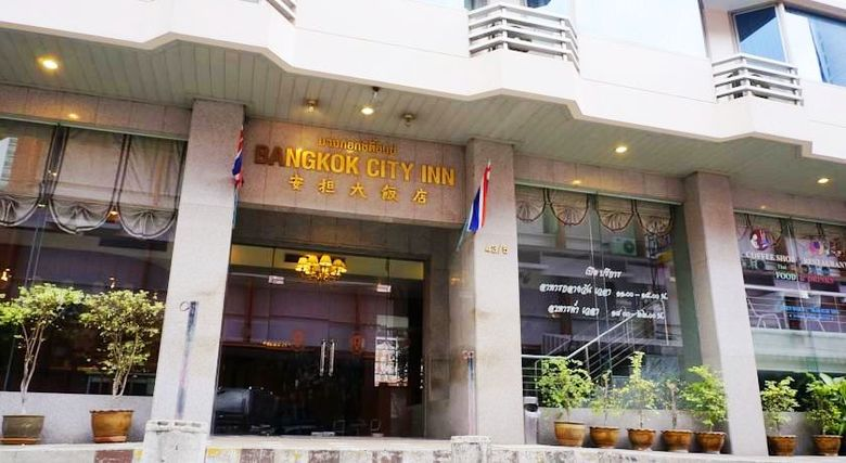 Hotel Bangkok City Inn