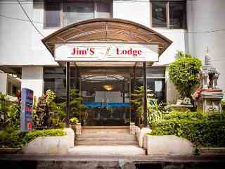 Hotel Jim`s Lodge