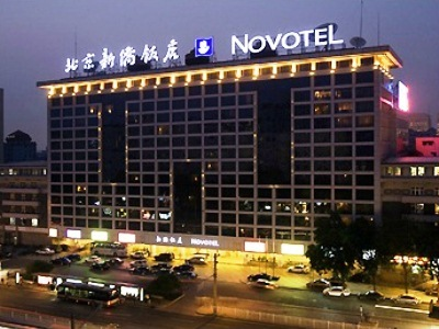 Hotel Novotel Xinqiao