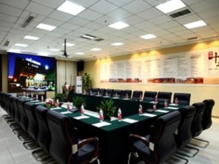 Yiindu Business Hotel