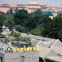 Hotel Days Inn Forbidden City Beijing