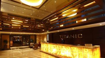 Hotel Titanic City