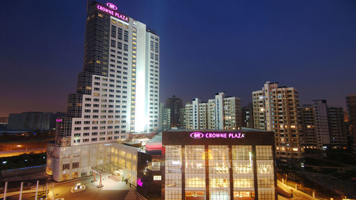 Hotel Crowne Plaza Shanghai Pudong