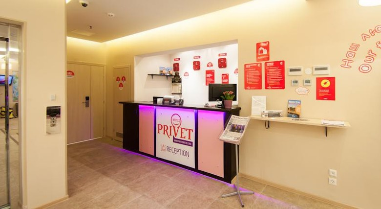 Albergue Privet Hostel