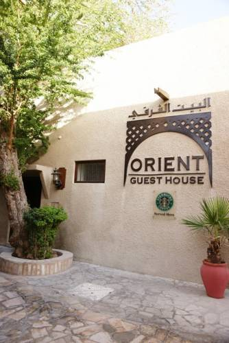 Hostal Orient Guest House