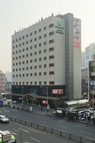 Hotel Holiday Inn Seong Buk