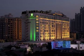 Hotel Holiday Inn Shifu