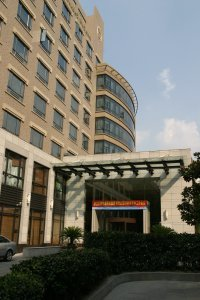 Hotel Holiday Wuyang