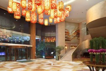 Hotel Holiday Inn Xiaoshan