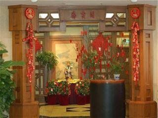 Hotel Holiday Inn Tian An Wuhan City Centre