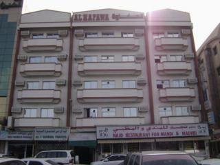 Al Khaleej Holiday Apartments Hotel