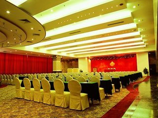 Hotel Guangdong International