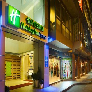Hotel Holiday Inn Express Causeway Bay Hong Kong