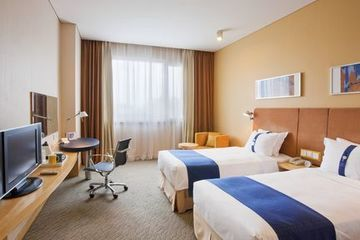 Hotel Holiday Inn Express Shangdi
