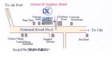 Orient D'angkor Hotel