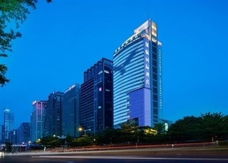 Hotel Shenzhenair International