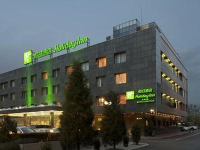Hotel Holiday Inn Downtown Beijing
