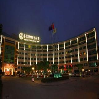 Landmark International Hotel Science City