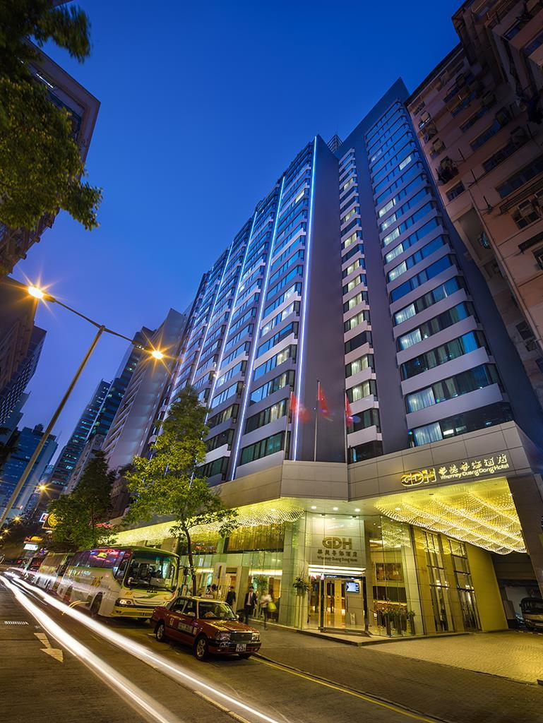 Hotel Wharney Guang Dong