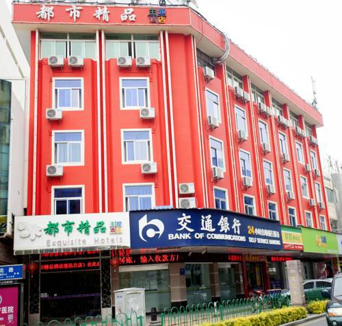 Xiamen City Boutique Hotel (lianhua North Road)