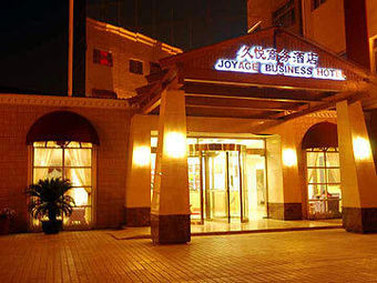 Hotel Joyage Business Luo Shan