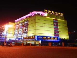 Hotel Xin Gang Holiday