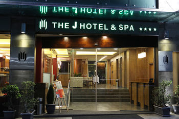 The J Hotel & Spa