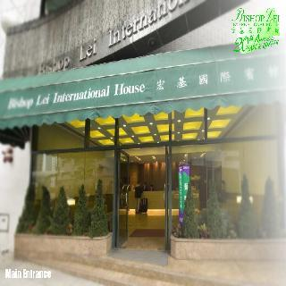 Hotel Bishop Lei International
