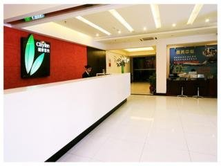 Hotel City Inn Shangbu South Road