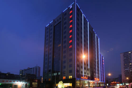 Chiyu Business Hotel Beijing