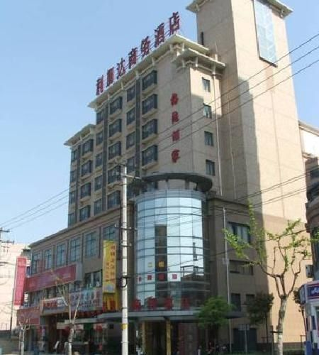 Lijiada Business Hotel Shangha