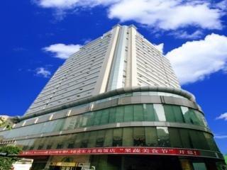 Hotel Best Western Chongqing (.)