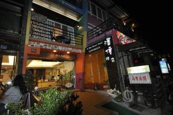 Hotel Tz Shin Resort Hostel