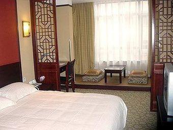 Hotel Super 8 (hong Qiao)