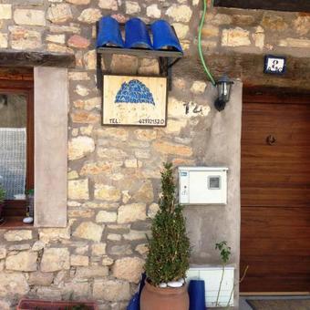 Agroturismo Ana De Las Tejas Azules