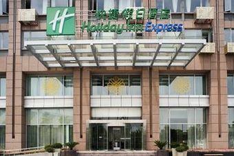 Hotel Holiday Inn Express Changshu