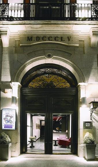 Petit palace hoteles en madrid for Hoteles cerca puerta del sol