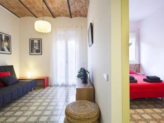 Apartamento Stay Barcelona Sagrada Familia