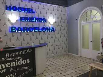 Pension Hostel Friends Barcelona