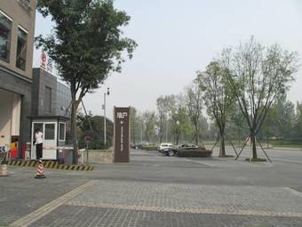 Hoteles en sichuan provincia for The hidden place hotel