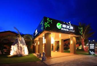 Posada The Green Tunnel Resort